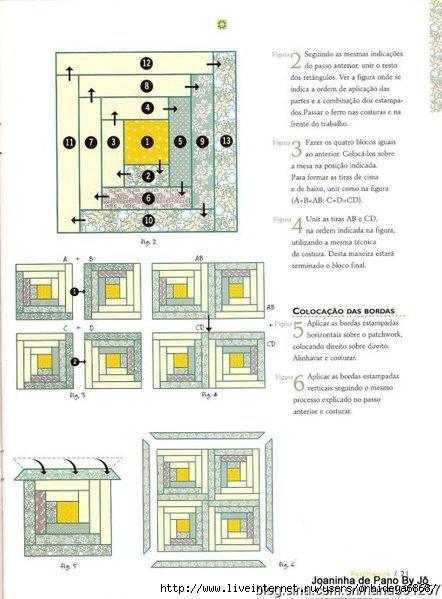 Схемы колодца в лоскутном шитье 177