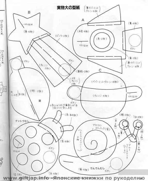 Развивающая игрушка из фетра своими руками выкройки