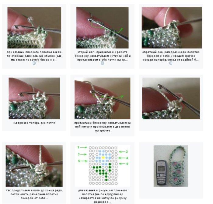 Вязание крючком с бисером описание 12