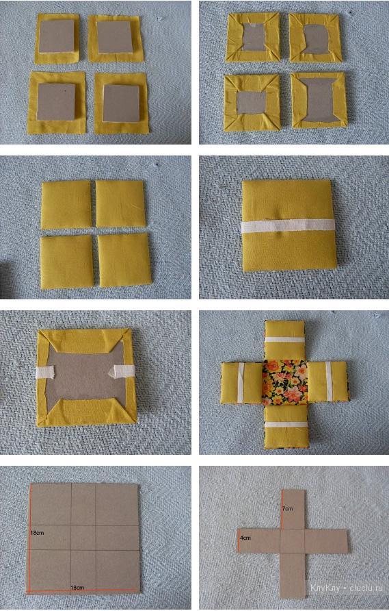 Как сделать коробку под мелочи