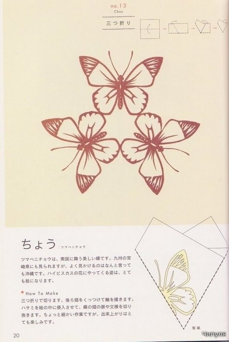 Объёмные открытки схемы цветы