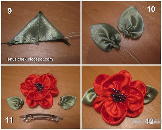 Как сделать своими руками цветы из атласных лент