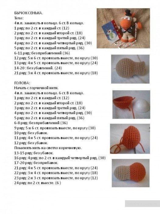 Вязаные игрушки описания схемы мк