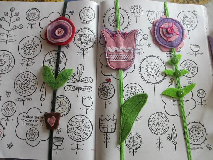 Закладки из ткани для книг своими руками