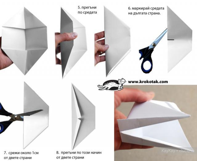 Сделать клюв из бумаги своими руками