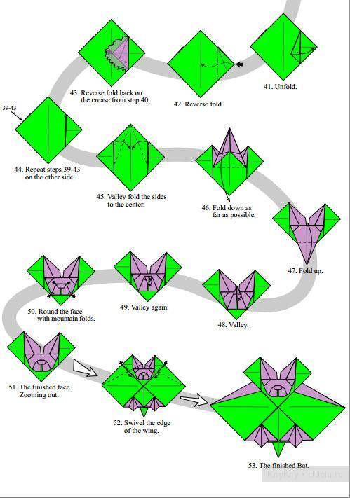 Как сделать сложное оригами видео - Veneza.Ru