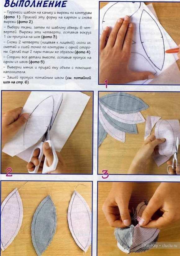 Как сшить своими руками картинки