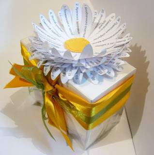 Стих поздравление подарок цветок фото 626