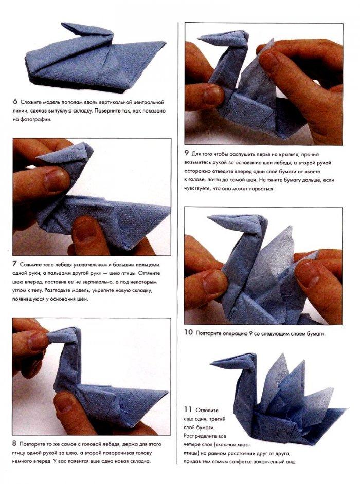 Как сделать салфетницу из бумаги