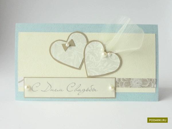 Свадебные открытки и поздравления своими руками